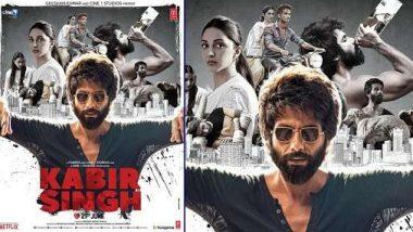 1 Year Of Kabir Singh: कबीर सिंह सिनेमा बनवताना 'या' अडचणींचा करावा लागला होता सामना; निर्माता मुराद खेतानी यांनी शेअर केला अनुभव