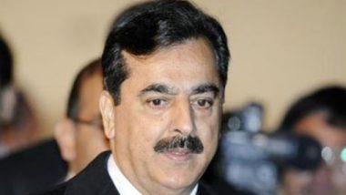 पाकिस्तानचे माजी पंतप्रधान युसूफ रझा गिलानी यांची कोरोना चाचणी पॉझिटिव्ह