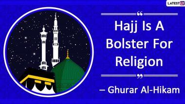 Hajj Mubarak 2020 Wishes: हज मुबारक  WhatsApp Messages, Quotes,Wallpapers च्या माध्यमातून शेअर करून प्रियजणांना द्या शुभेच्छ!