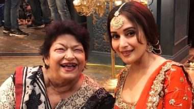 Saroj Khan No More: सरोज खान यांच्या निधनाची बातमी ऐकून अभिनेत्री माधुरी दीक्षित हिला दु:ख झाले अनावर; ट्विटच्या माध्यमातून व्यक्त केल्या भावना