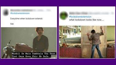 Lockdown Extension Funny Memes and Jokes: लॉकडाऊन वाढवल्यानंतर पुन्हा एकदा सोशल मीडियावर मजेशीर मीम्स व्हायरल!