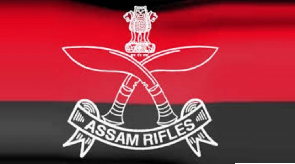 Indo-Myanmar Border: भारत-म्यानमार सीमेवर असम रायफल्स जवानांवर हल्ला, तीन जवान शहीद, 4 जखमी