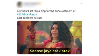 Maharashtra HSC Result 2020 Memes: 12 वीच्या निकालापूर्वी सोशल मीडियावर मजेशीर मीम्स व्हायरल!