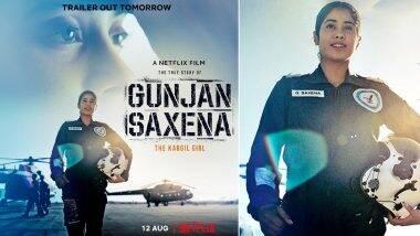 जान्हवी कपूर चा चित्रपट 'गुंजन सक्सेना- द कारगिल गर्ल' चा ट्रेलर 1 ऑगस्टला होणार प्रदर्शित
