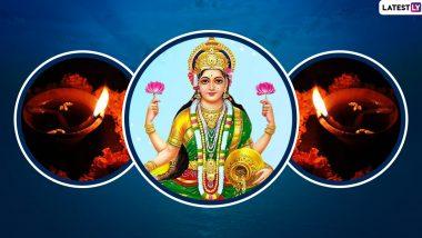 Jara Jivantika Puja 2020: जरा जीवंतिका पूजा करण्यामागची 'ही' आहे कथा; जाणून घ्या पूजा विधी आणि तारीख