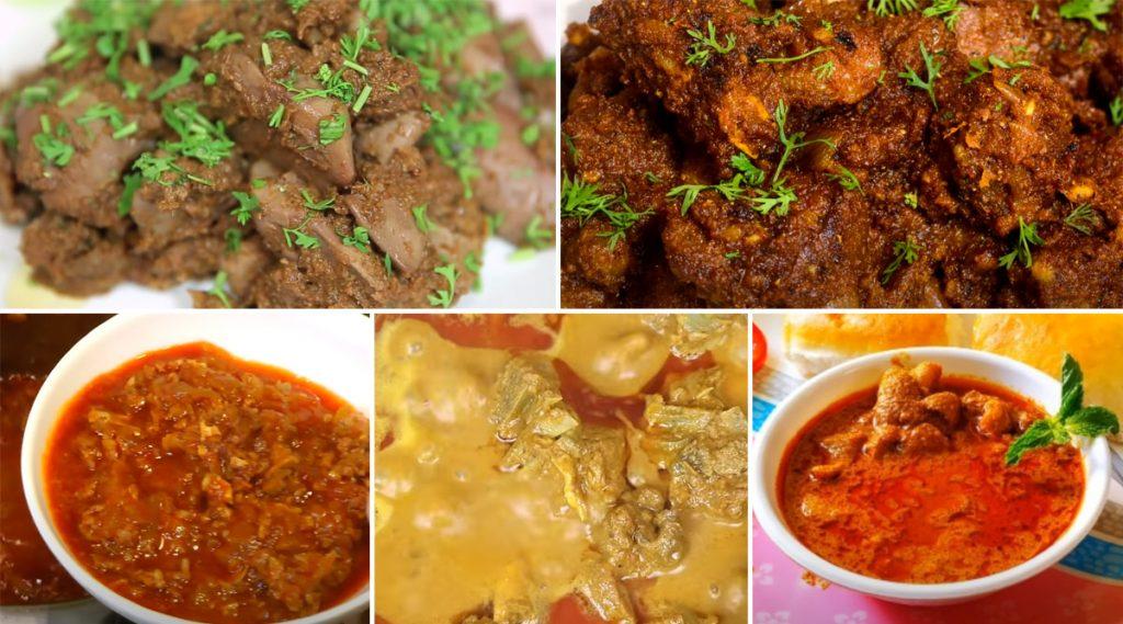 Gatari 2020 Special Mutton Recipes: मटण खिमा, वजरी पासून ते कलेजी फ्राय पर्यंत मटणाच्या चमचमीत रेसिपीज घरी बनवा आणि दणक्यात साजरी करा गटारी