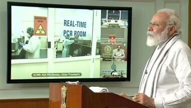 पंतप्रधान नरेंद्र मोदींनी केले मुंबई, कोलकाता व नोएडा येथे 3 हाय-टेक कोरोना व्हायरस लॅबचे उद्घाटन; 'Coronavirus शी लढण्यासाठी भारत इतरांपेक्षा उत्तम स्थितीत आहे'