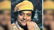 Actor Jagdeep's Funeral: जेष्ठ अभिनेते जगदीप साहब यांच्यावर आज अंतिमसंस्कार; अंत्यदर्शनापूर्वी पत्नीसह दिसला जावेद जाफ़री (Photos)