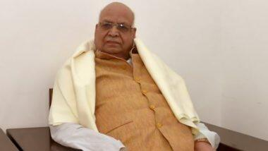 Lalji Tandon Passes Away: मध्यप्रदेश चे राज्यपाल लालजी टंडन यांचे निधन; राष्ट्रपती रामनाथ कोविंंद, पंतप्रधान नरेंद्र मोदी, योगी आदित्यनाथ यांनी वाहिली श्रद्धांंजली