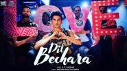 Dil Bechara Title Track: सुशांत सिंह राजपूत याच्या 'दिल बेचारा' सिनेमाचे पहिले गाणे रसिकांच्या भेटीला! (Watch Video)