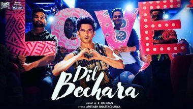 Dil Bechara on Star Plus: सुशांत सिंह राजपूत च्या चाहत्यांना मोठी भेट! स्टार प्लसवर 'या' दिवशी प्रसारित होणार 'दिल बेचारा' चित्रपट