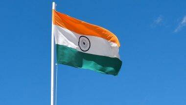 Independence Day 2020: कोरोना व्हायरसच्या वाढत्या प्रादुर्भावात स्वातंत्र्यदिन साजरा करण्यासाठी MHA कडून गाईडलाईन्स जारी