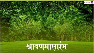 Shravan Month 2020 in Maharashtra:महाराष्ट्रात श्रावण महिना 21 जुलै पासून; श्रावणी सोमवार, मंगळागौर ते महत्त्वाच्या सणांच्या पहा तारखा