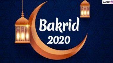 Bakrid 2020 Date: यंदा बकरी ईद चा सण कधी? जाणून घ्या ईद उल-अजहा ने ओळखल्या जाणार्या या सणाचं महत्त्व