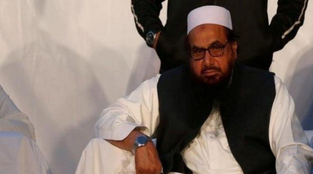 UN सॅन्शन कमिटीच्या मंजुरीनंतर हाफिज सईद आणि JuD नेत्यांची बॅंक अकाऊंट्स रिस्टोअर; पाकिस्तान मीडियाची माहिती
