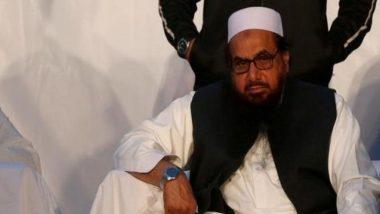 Hafiz Saeed ला पाकिस्तान मध्ये Anti Terrorism Court कडून दहशतवादी कारवायांना आर्थिक मदत पुरवल्याप्रकरणी 10 वर्ष तुरूंगावासाची शिक्षा