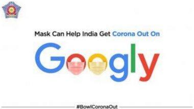 कोरोना संकट काळात 'मास्क' घालणं आवश्यक असल्याचं सांंगत मुंबई पोलिसांनी शेअर केलं खास ट्वीट