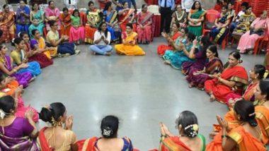 Mangalagaur 2020 Ukhane: श्रावण महिन्यातील मंगळागौर पुजा, खेळ दरम्यान नाव घेण्याचा हट्ट पुरवण्यासाठी खास उखाणे