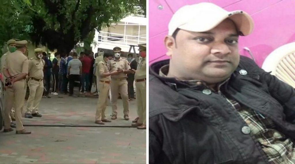Journalist Vikram Joshi Dies: भाचीची छेड काढल्याचा विरोध केलेल्या विक्रम जोशी यांचा गोळीबारानंतर उपचारा दरम्यान मृत्यू