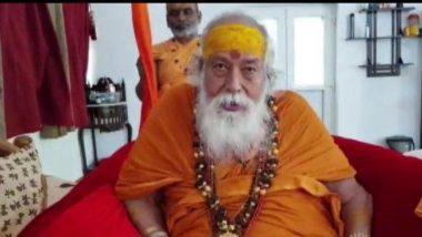 Ayodhya Ram Mandir Bhumi Pujan: अयोद्धा राम मंदिर  शिलान्यास, भूमिपूजनाची वेळ 'अशुभ'; शंकराचार्य स्वरूपानंद सरस्वती यांचं मत