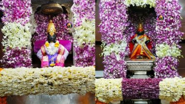 Ashadhi Ekadashi 2020: आषाढी एकादशी निमित्त विठ्ठल रुक्मिणी मातेच्या मंदिराच्या गाभाऱ्यात सुंदर फुलांची आरास; Watch Photos and Videos