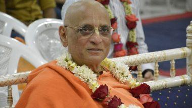Bhakti Charu Swami Passes Away: ISKCON चे प्रमुख गुरु 'भक्ति चारू स्वामी' यांनी अमेरिकेत घेतला अखेरचा श्वास; कोरोना विषाणूमुळे झाले निधन