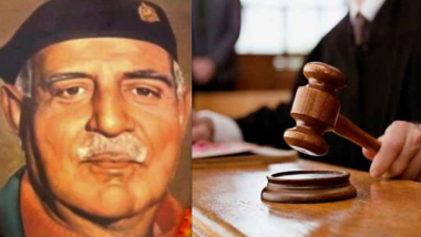 Raja Mansingh Encounter Case: राजा मानसिंह हत्याकांड प्रकरणी 35 वर्षांनंतर आला कोर्टाचा निकाल; 11 पोलिसांना सुनावली जन्मठेपेची शिक्षा