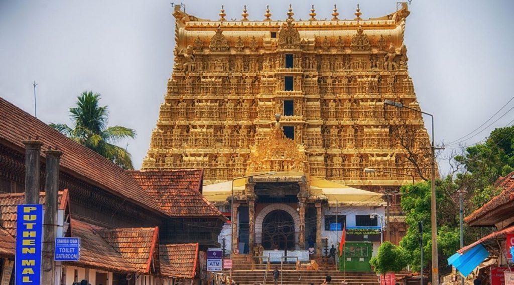 Padmanabhaswamy Temple: सर्वोच्च न्यायालयाचा मोठा निर्णय, केरळच्या पद्मनाभस्वामी मंदिरावर असेल त्रावणकोर राजघराण्याचा अधिकार, तेच करतील संपत्तीची देखभाल