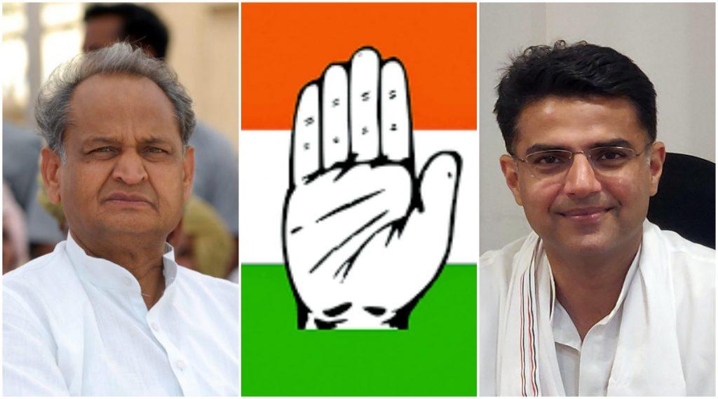 Rajasthan Political Crisis: पायलट नसताना मुख्यमंत्री अशोक गहलोत यांच्या नेतृत्वात राजस्थान काँग्रेस सरकारचे विमान अस्थिर