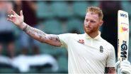इंग्लंडचा अष्टपैलू खेळाडू Ben Stokes चा सर्व क्रिकेटपासून अनिश्चित काळासाठी ब्रेक घेण्याचा निर्णय