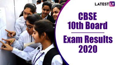 CBSE Class 10th Results 2020: सीबीएसई बोर्डाचा दहावीचा निकाल जाहीर;  cbseresult.nic.in वर पहा तुमचे मार्क्स