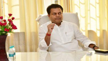 Maharashtra Mission Begin Again: महाराष्ट्रात लवकरच सिनेमागृहे, नाट्यगृहे सुरु होण्याची शक्यता; सांस्कृतिक कार्यमंत्री अमित देशमुख घेणार सीएम उद्धव ठाकरे यांची भेट