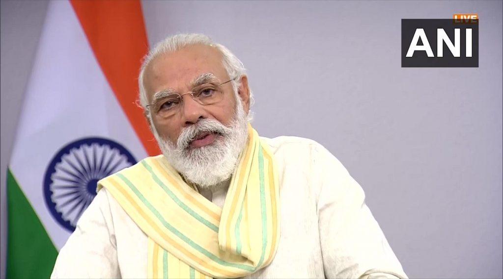 Mann Ki Baat: पंतप्रधान नरेंद्र मोदी 'मन की बात' या कार्यक्रमातून आज देशवासियांशी साधणार संवाद