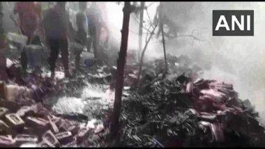 Uttar Pradesh: गाझियाबाद येथील कारखान्यात झालेल्या स्फोटात 7 जण ठार, तर 4 जखमी; बचावकार्य सुरु