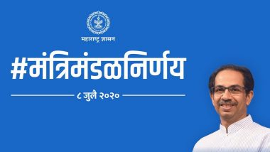 राज्य मंत्रिमंडळ बैठकीत ठाकरे सरकारने घेतले महत्त्वाचे नऊ निर्णय; शिवभोजन थाळी पुढचे 3 महिने 10 वरुन 5 रुपयांवर