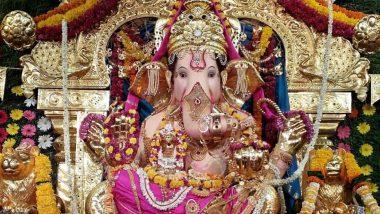 Sankashti Chaturthi July 2020: संकष्टी चतुर्थी च्या दिवशी कशी कराल श्रीगणेशाची आराधना? जाणून घ्या पूजाविधी आणि मुहूर्त