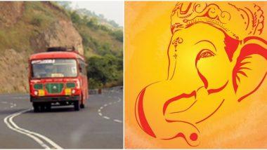 Ganpati Utsav 2020: कोरोना काळात  नियम पाळून एसटीने कोकणात जाता येणार- अॅड. अनिल परब