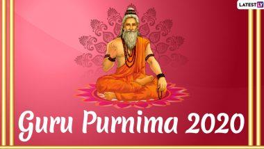 Guru Purnima 2020 Date: यंदा 'या' दिवशी साजरी होणार गुरुपौर्णिमा; जाणून घ्या सणाचे महत्त्व आणि उद्देश