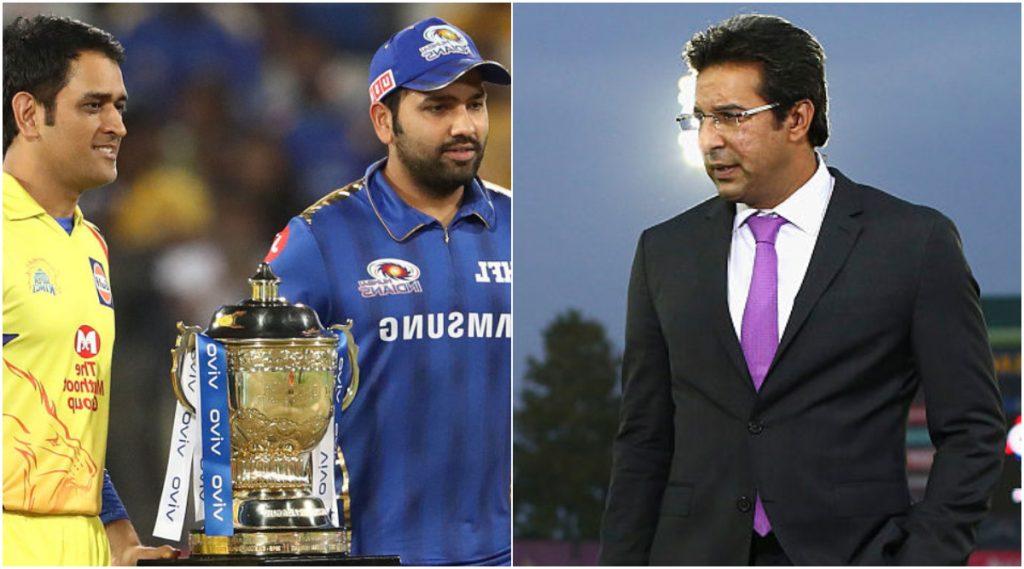 IPL vs PSL: 'पाकिस्तान सुपर लीगपेक्षाच नाही तर आयपीएल जगातील सर्वोत्तम क्रिकेट स्पर्धा', पाकिस्तानी लिजेंड वसीम अक्रमने दिलीकबुली