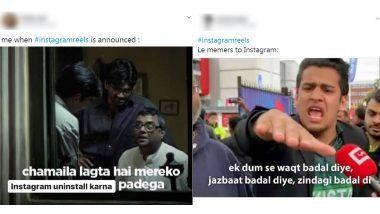 Instagram Reels Funny Memes and Jokes: इंस्टाग्रामच्या शॉर्ट व्हिडिओ मेकींग फिचर रिल्सवर मजेशीर मीम्स व्हायरल!