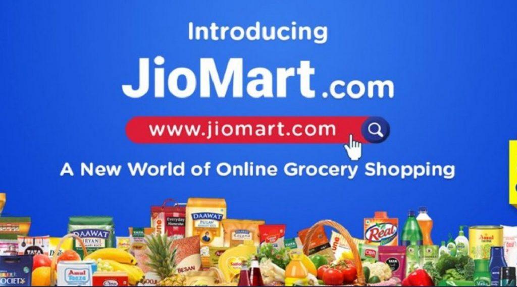 JioMart App आता गुगल प्ले स्टोअर, अॅप स्टोअर वर उपलब्ध; देशातील 200 पेक्षा अधिक शहरांमध्ये सेवा सुरु