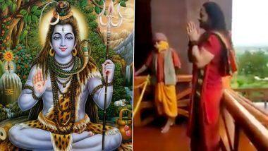 Shiva Tandava Stotra: वाद्यांशिवाय शिवलिंगासमोर गायले 'शिव तांडव स्तोत्र'; श्री कालिचरण महाराजांनी केलेली भगवान शिवाची स्तुती ऐकून अंगावर येईल काटा (Watch Video)