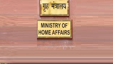 Rajiv Gandhi Foundation आणि गांधी कुटुंबातील 3 ट्रस्टींच्या फंडींगची होणार चौकशी; केंद्रीय गृहमंत्रालयाने नेमली समिती