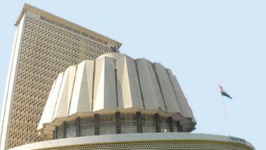 Maharashtra MLC Election 2020: पदवीधर, शिक्षक मतदारसंघ निवडणुकीत महाविकासआघाडी, भाजपमध्ये बंडखोरीचे फटाके; पाहा कुठेकुठे बंडाचा झेंडा