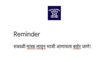 Coronavirus: वाक्यातील चूक दुरुस्त केली जाऊ शकते, कृतीतील नाही- महाराष्ट्र पोलीस