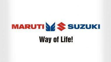 Maruti Suzuki: मारुती सुझुकीने परत मागवल्या 1,34,885 WagonR व Baleno गाड्या; Fuel Pump मध्ये आढळला दोष