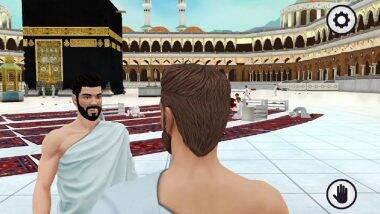 Hajj 2020: 'Muslim 3D' सोबत आता हज यात्रेचा अनुभव आता व्हर्च्युअल टूर माध्यामातूनही घेता येणार!