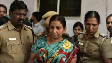 Rajiv Gandhi हत्या प्रकरणातील दोषी Nalini Sriharan हिचा वेल्लोर कारागृहात आत्महत्येचा प्रयत्न