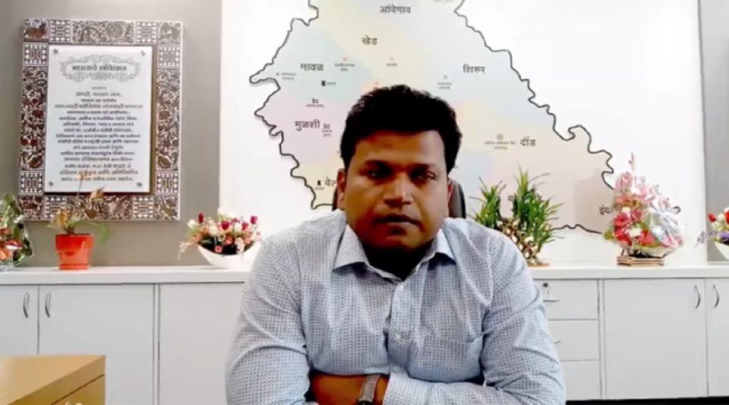 पुण्याचे जिल्हाधिकारी नवल किशोर राम यांची पंतप्रधान कार्यालयात नियुक्ती