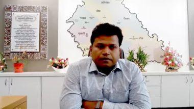 Bihar Assembly Election 2020: बिहार विधानसभा निवडणूक आणि पुण्याचे जिल्हाधिकारी नवल किशोर राम यांची पंतप्रधान कार्यालयात नियुक्ती